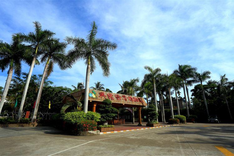 Xinglong Tropical Botanical Garden3