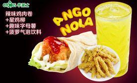 華萊士炸雞漢堡(張渚店)