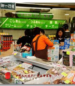 [广岛县游记图片] 【日本】世界遗产宫岛商业街,那些让人心动的小吃与零碎