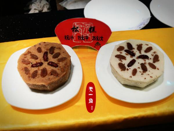 温州龙鱼3天 6月 ¥500 亲子 温州龙鱼论坛 温州龙鱼第4张