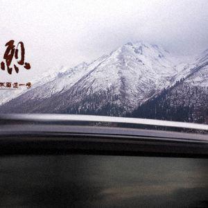 天山旅游景点攻略图