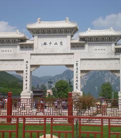 [西安游记图片] 郑州、洛阳、西安