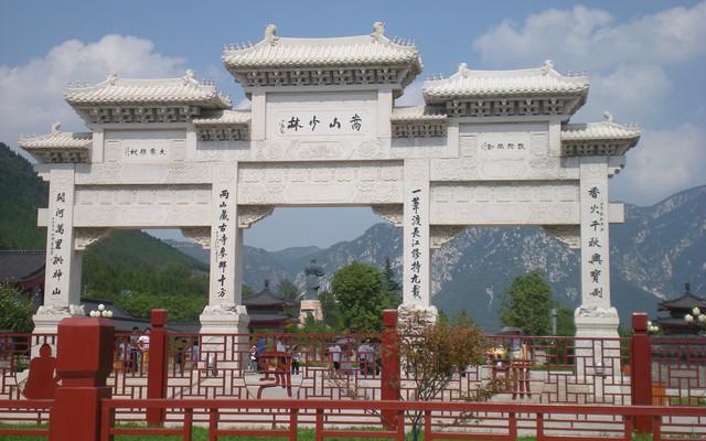郑州、洛阳、西安