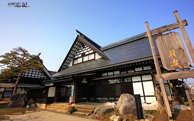 【日本东北】温馨的民宿体验