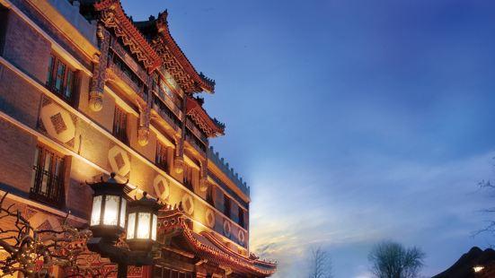 Han Zhen Yuan International Hotel Restaurant