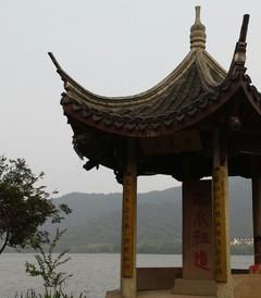 [萧山区游记图片] 湘湖,你比西湖粗犷