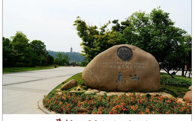 【江苏】镇江三山:一幅壮丽的山水长卷(图文)