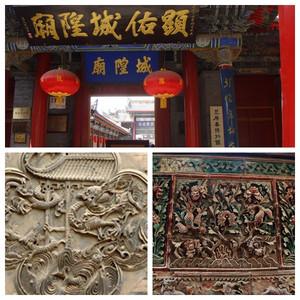 三原游记图文-说文化、吃美食——品味三原古城