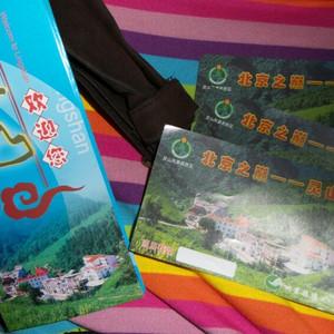 门头沟区游记图文-北京灵山一日游
