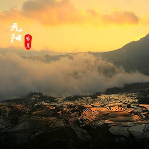 红河游记图文-【云南】五彩元阳,魅力建水