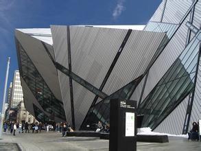 大维多利亚区美术馆旅游景点攻略图
