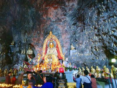Guanyin Cave