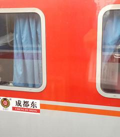 [福州游记图片] 福建:向莆铁路的味蕾之旅