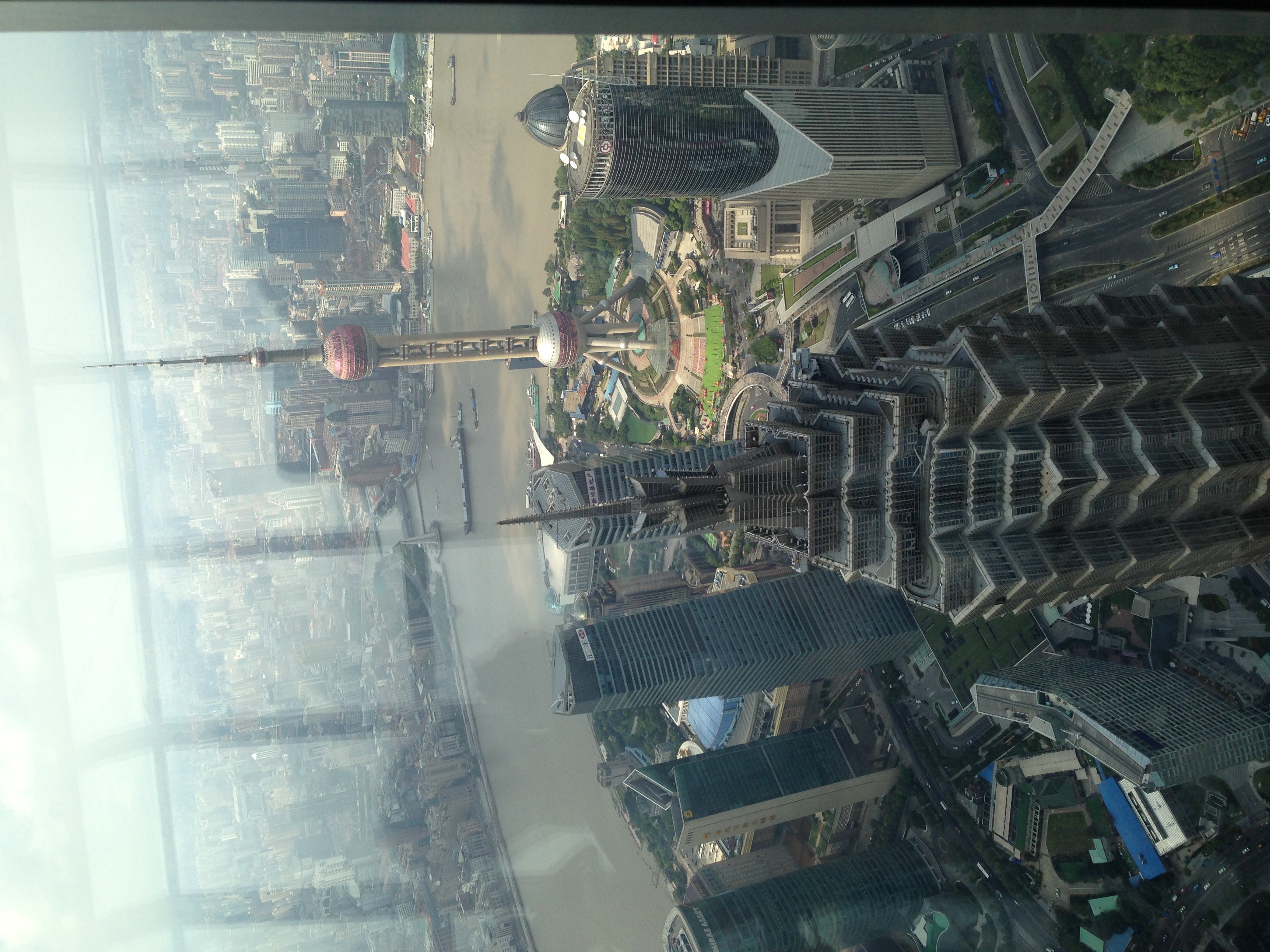 上海市最近天气_【携程攻略】上海上海环球金融中心景点,团购的学生票,只要99 ...
