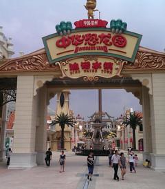 [常州游记图片] 2014年8月杭州至常州、连云港、青岛自驾6日游