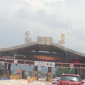 冕宁游记图文-又一次去西昌游,乘火车和自驾游不同的感受!