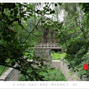 绛守居园池旅游景点攻略图
