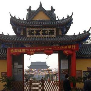 阜阳游记图文-【游记】颍上迪沟生态乐园