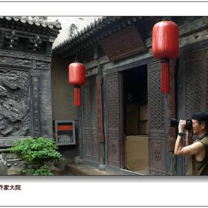 祁县游记图文- 山西行(六)                           丫环变小姐的乔家大院