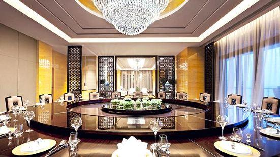 ZhongGuo YuanSu (The Westin Wuhan)