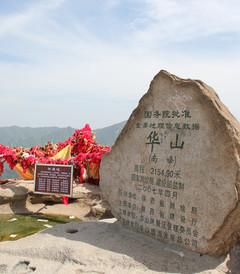 [西安游记图片] 西北自驾游1:陕西篇