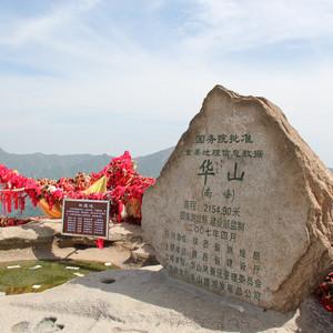 安康游记图文-西北自驾游1:陕西篇