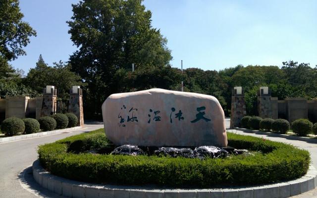 山海广场-春华-天沐-白沙湾