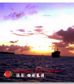 [塞班岛游记图片] 【美国】海上情人节,逍遥塞班岛
