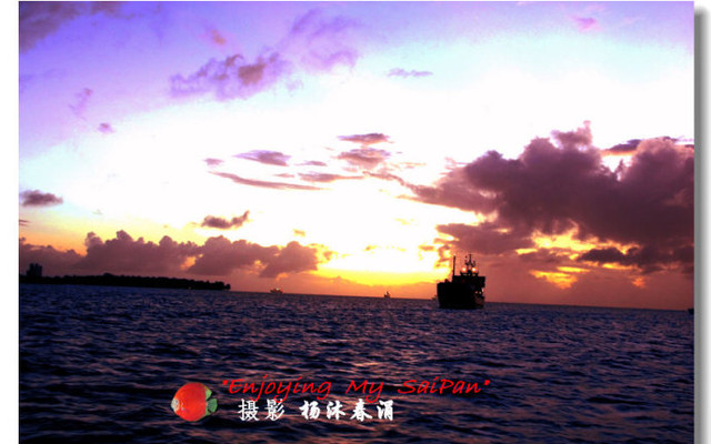 【美国】海上情人节,逍遥塞班岛