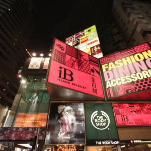 海港城游记图文-香港购物季_纸醉金迷的风情万种