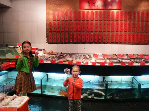 温州龙鱼3天 6月 ¥500 亲子 温州龙鱼论坛 温州龙鱼第10张