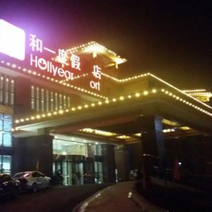 株洲游记图文-炎陵和一&神龙谷