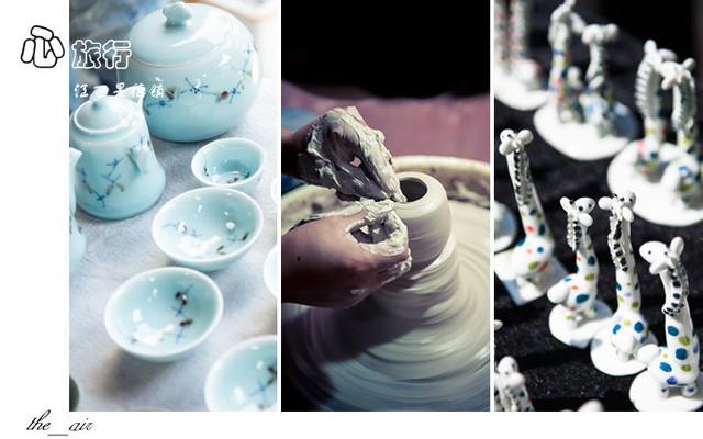 【江西】景德镇 周末陶瓷集市 创意无限