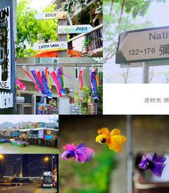 [香港游记图片] 【i旅行】香港六天:游走在国际大都市和淳朴小渔村之间