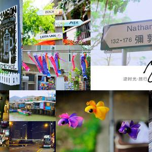 香港游记图文-【i旅行】香港六天:游走在国际大都市和淳朴小渔村之间