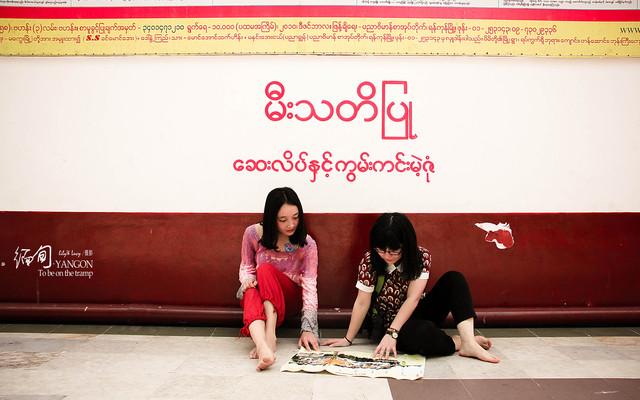 Lily&Lucy行摄日记——我们在,缅甸