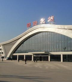 [娄底游记图片] 沪昆高铁长沙至怀化段正式运营,携程可订票!