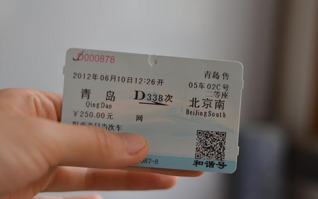 【美丽中国】走马观京城——2012.6.10~6.14北京行