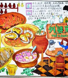 [杭州游记图片] 关于我对杭州的一见钟情以及西塘乌镇的手绘游记(未完待续)