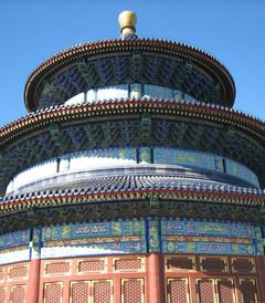 [北京游记图片] 国庆美食游北京
