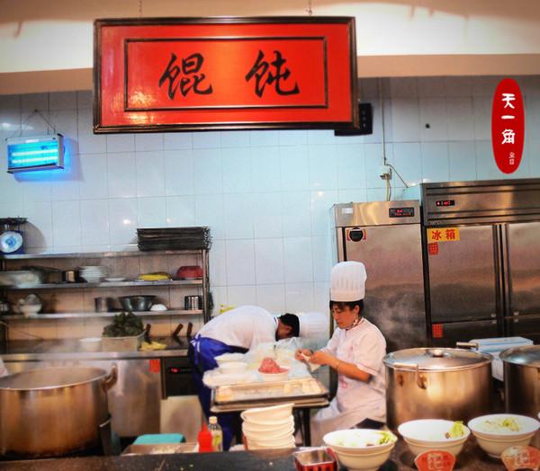 温州龙鱼3天 6月 ¥500 亲子 温州龙鱼论坛 温州龙鱼第3张