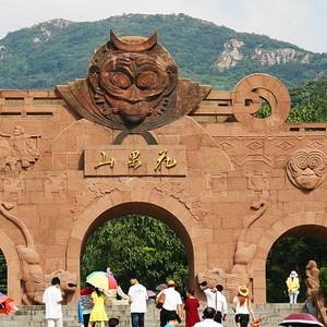 连云港游记图文-2014秋游记(16)花果山