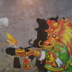 奇幻3D魔幻艺术画展(济南馆)旅游景点攻略图
