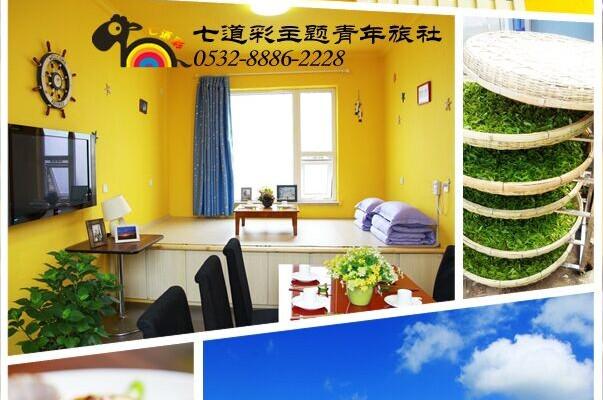 青岛崂山旅游,观山,看海,避暑的好去处