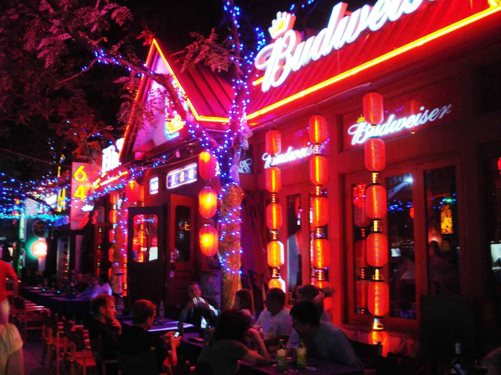 À�携程攻略】三里屯酒吧街门票 Ō�京三里屯酒吧街攻略 Ŝ�址 ś�片 ɗ�票价格