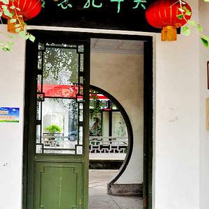 内江游记图文-窝窝在四川——参观张大千纪念馆