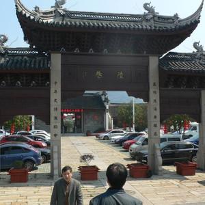 桃花岛游记图文-大学同学苏州游春记