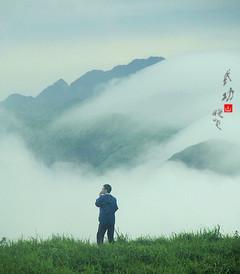 [萍乡游记图片] 风雨武功山,最美绝望坡