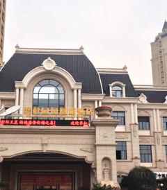 [句容游记图片] 句容碧桂园五星酒店