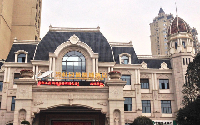句容碧桂园五星酒店